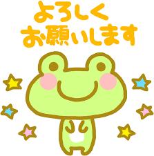 yorosiku03